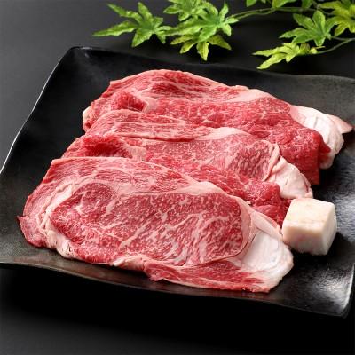 はり重 【高島屋限定】すき焼き肉