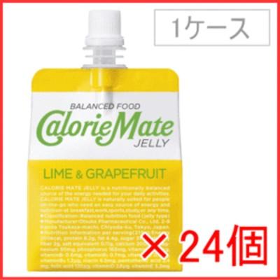 カロリーメイトゼリー ライム&グレープフルーツ味 215g×24個セット