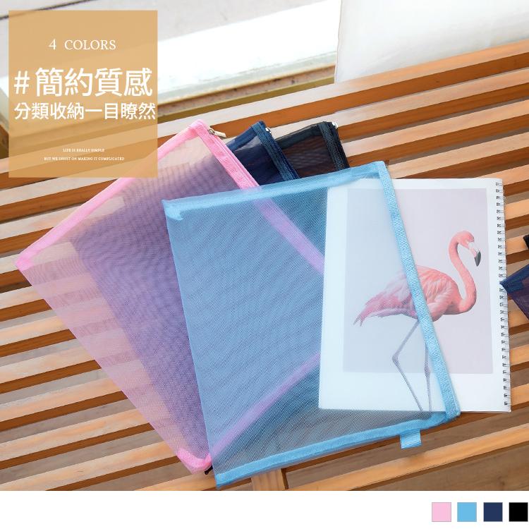純色網格拉鍊收納袋(大號+中號2入一組)