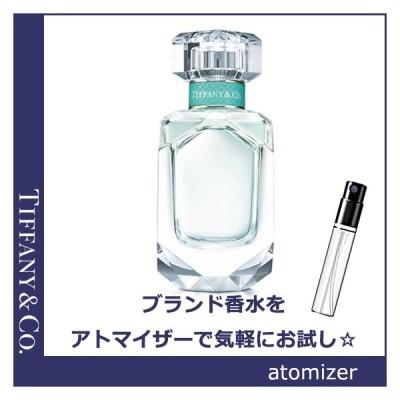 TIFFANY ティファニー 香水 ティファニー オードパルファム  [1.5ml] * お試し 香水 ミニサイズ アトマイザー