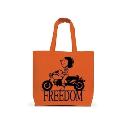 FREEDOM トートバッグL(オレンジ)