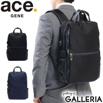 セール エースジーン リュック ace.GENE W-SHIELDPAC Wシールドパック バックパック A4 10L 通勤 通勤バッグ メンズ エース ACEGENE 55156