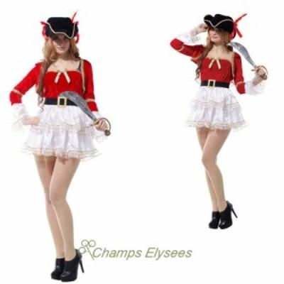 ハロウィン 海賊服 レディース 女海賊 コスプレ専用 海賊プリンセスドレス 変装 Halloween 大人 舞台 仮面舞踏会 演出服