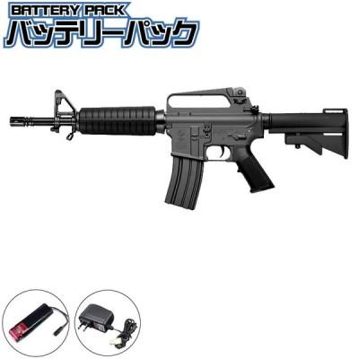 【東京マルイ】コルト M733コマンド バッテリーパック