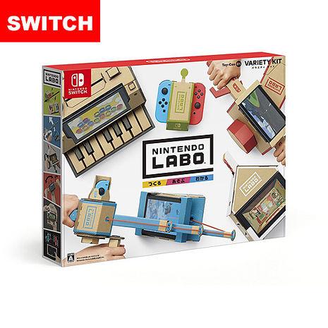 Switch 任天堂實驗室Labo(綜合版)Toy-Con01 VARIETY KIT