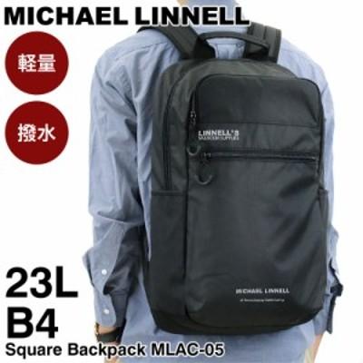 【商品レビュー記入で+5%】MICHAEL LINNELL(マイケルリンネル) A.R.M.S(アームズ) スクエアリュック デイパック バックパック リュックサ