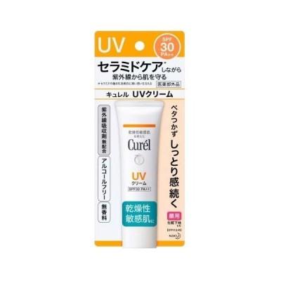 キュレル UVクリーム SPF30 PA+++ ( 30g )/ キュレル ( 日焼け止め )
