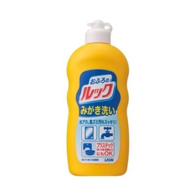 ライオン おふろのルックみがき洗い 400G /おふろのルック 洗剤 おふろ用