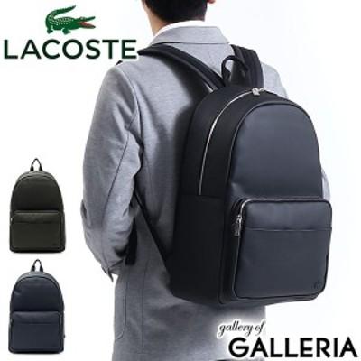 【商品レビューで+5%】ラコステ リュック LACOSTE MEN'S CLASSIC メンズクラシック A4 NH2583H