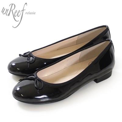 unReef 靴 アンリーフ 3547 BE バレエ パンプス 防水 レインパンプス レインシューズ リボン 黒 ブラック エナメル