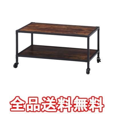 クルト センターテーブル 98853