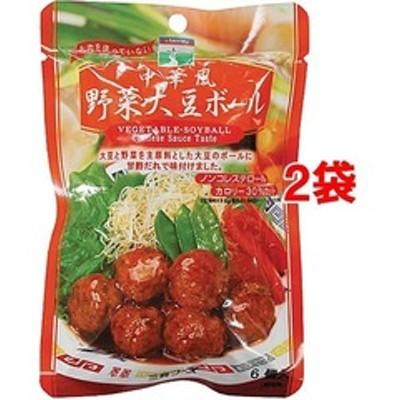 三育フーズ 中華風野菜大豆ボール (6コ入*2コセット)