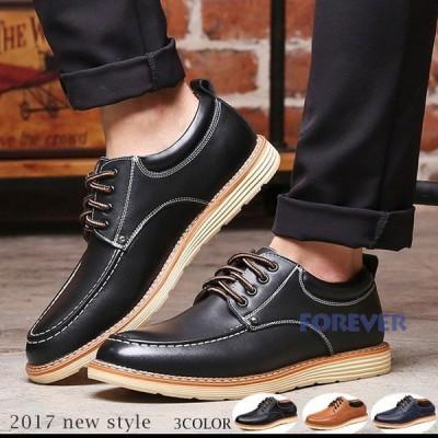 ビジネスシューズ メンズ 新生活 革靴 紳士靴 歩きやすい デッキシューズ レースアップ シューズ 防水 通勤 結婚式 就職