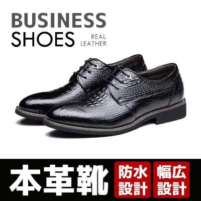 ビジネスシューズ 本革 日本企画製 セール メンズ 革靴 紐 スリッポン ロングノーズ フォーマル モンクストラップ 通勤用 仕事用 幅広 3EEE 疲れない