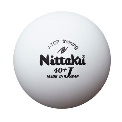 卓球ボール Nittaku ニッタク 練習球 トレーニングボール add0171 NB-1360 卓球 ボール 初心者 中級者 上級者