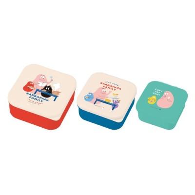 お弁当箱 シール容器 3個セット ランチボックス BARBAPAPA バーバパパ COOKING ( 弁当箱 レンジ対応 デザートケース フルーツケース )