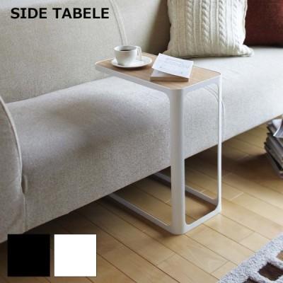 サイドテーブル 北欧 おしゃれ 収納 ベッドサイドテーブル 木製 ナイトテーブル コーヒーテーブル ソファ ベッド FRAME フレーム コの字