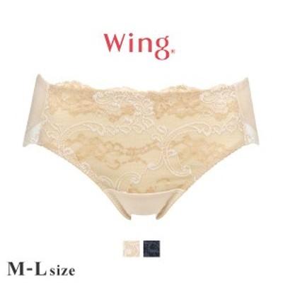 15%OFF【メール便(4)】 (ワコール)Wacoal (ウイング)Wing KB2506 ペアショーツ ML 綿混 ハーフ ハイレッグ 単品