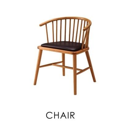 ダイニングチェア おしゃれ 椅子 チェアー 北欧 モダン 木製 レザー 合皮 アーム 肘あり 安い 人気 母の日