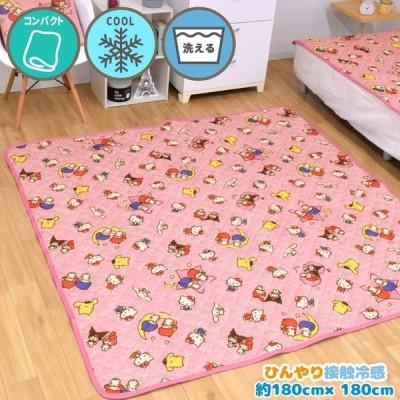 サンリオ  冷感 夏ラグ 2畳 約180×180cm ラグ キルト キティ シナモロール マイメロディ ポムポムプリン キキララ カーペット ピンク 洗える かわいい 20ssch