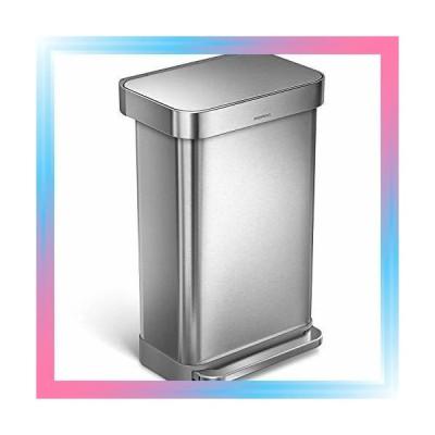 45 Liter/ゴミ箱のみ simplehuman 長方形型ペダル式ゴミ箱 ライ