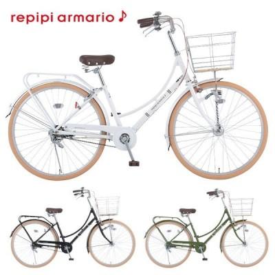 レピピアルマリオ 変速無し RPP26-A-II / repipi armario シティサイクル  ((大サイズ))