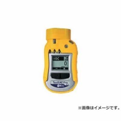 レイシステムズ ガス検知器 トキシレイプロ PID セイフティ G02A010000 [r20][s9-834]