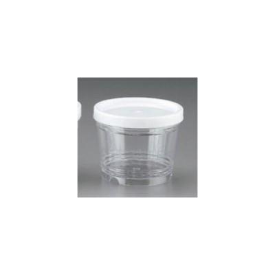 (業務用・保存容器)保存容器 NB-35 380� 1ヶ(入数:5)