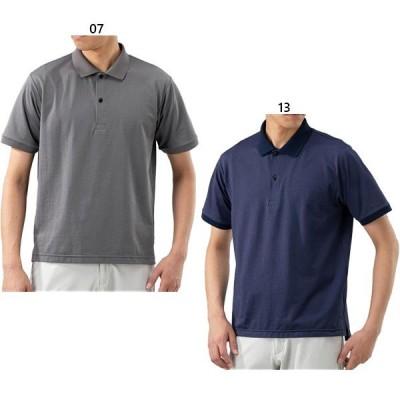 ミズノ メンズ ニットサッカーポロシャツ アウトドアウェア ボトムス ポロシャツ トップス 半袖 B2MA0042