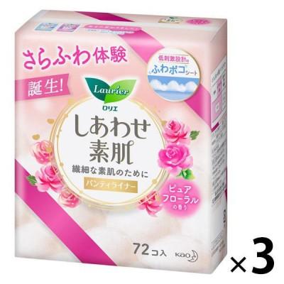 ライナー 14cm ロリエ しあわせ素肌 パンティライナー ピュアフローラルの香り 1セット(72枚×3個) 花王