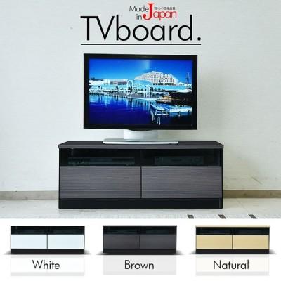 テレビ台 ローボード 幅105 国産品 完成品 木製 強化シート