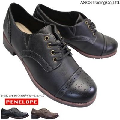 ペネローペ 68990 ブラック ダークブラウン レディースカジュアルシューズ 婦人靴 PN-68990