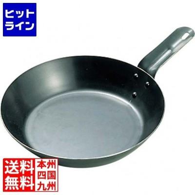 キング 鉄 オーブンレンジ用 フライパン 30cm ※IH対応(100V) 業務用