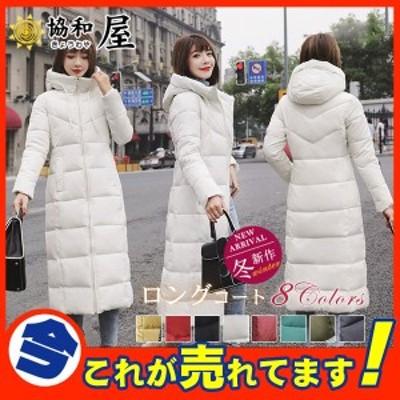 中綿コート ジャケット レディース ダウンジャケット ロング マキシ フード付き 中綿入り アウター ハイネック ブルゾン