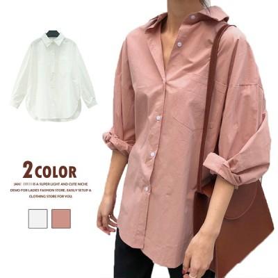 長袖シャツ ブラウス  トップス レディース 大きめ 無地 おしゃれ ジャケット シャツカラー ロング丈 ワイシャツ 大きいサイズ 体型カバー ゆったり 白 ホワイト