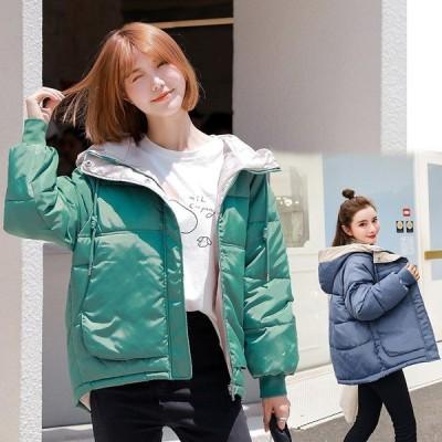 レディース 女性 大人 冬 秋 コート アウター ジャケット ダウン 韓国 カジュアル シンプル おしゃれ 大きいサイズ 体型カバー 無地 全5色