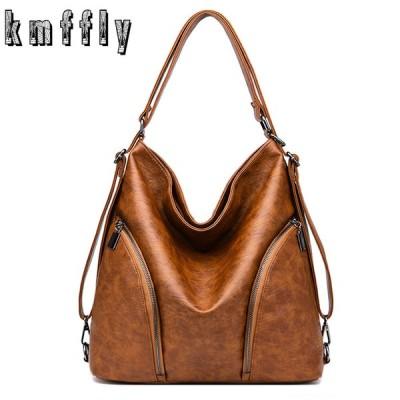 KMFFLY 女性ショルダーバッグ ファッション女性のハンドバッグ レトロ大容量トートバッグ カジュアル Pu レザー女性のメッセンジャーバッグ