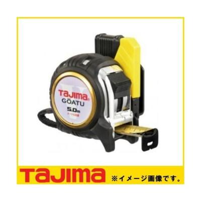 剛厚セフGロック25 5.0m(メートル目盛) GASFGL2550 TAJIMA