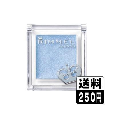 【送料250円】リンメル プリズムパウダーアイカラー 026 フロストブルー 1.5g