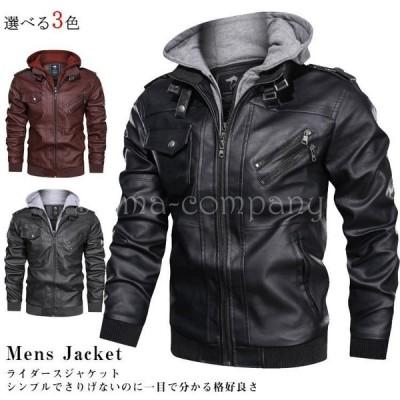 重ね着風 PUレザー ジャケット メンズ 革ジャケット 皮ジャケット レザー ライダースジャケット フェイク レザー ジャケット