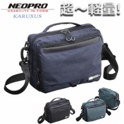 ショルダーバック NEOPRO カルサス 2-084 メンズ 撥水 超軽量 横型 Sサイズ 斜め掛け 肩掛け 通勤 通学 お散歩 旅行 外出 エンドー鞄