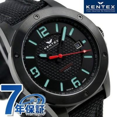 ケンテックス ランドマン アドベンチャー 41.5mm 限定モデル S763X-01 日本製 腕時計