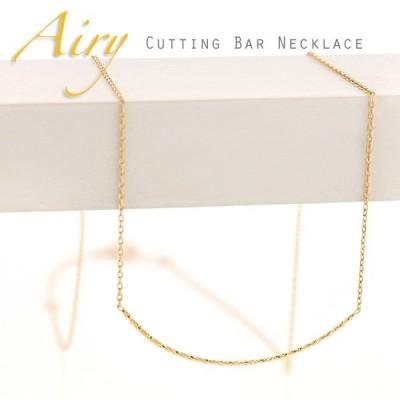 K18 ネックレス バー ゴールド シンプル カットバーが胸元で輝くネックレス 母の日 プレゼント ギフト