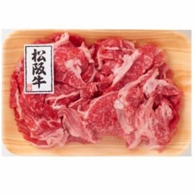 送料無料 三重県 松阪牛切り落とし200g 食品3,000円均一