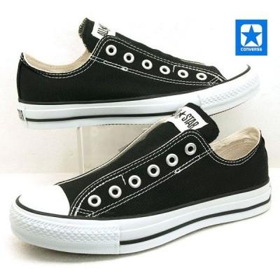 コンバース Converse ALL STAR SLIP 3 OX オールスター スリップスリー オックス 1C238 黒 レディース/メンズ