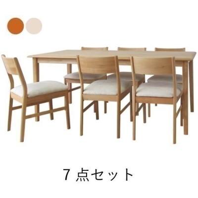 ダイニングテーブルセット 6人用 おしゃれ 北欧 木製 エリス 165 7点セット (IS)