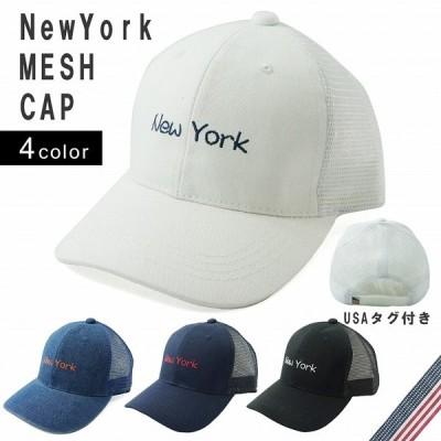キャップ メッシュキャップ 帽子 メンズ レディース デニム 大きいサイズ ベースボールキャップ Keys-136