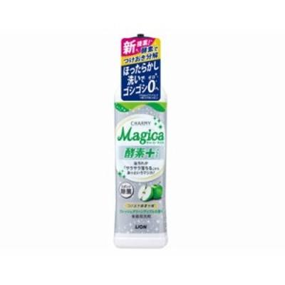 チャーミーマジカ 酵素プラス フレッシュグリーンアップルの香り 本体 220ml 4903301283300