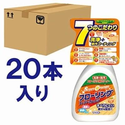 スーパーオレンジ フローリング 本体×20本 ケース売り