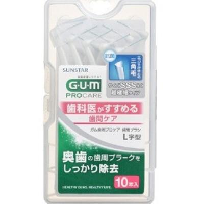 サンスター GUM 歯間ブラシ L型 SSS (1216-0501)